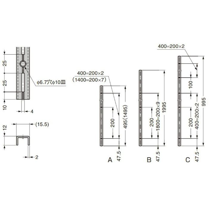 棚柱 10000型 エレメントシステム 10000-00040