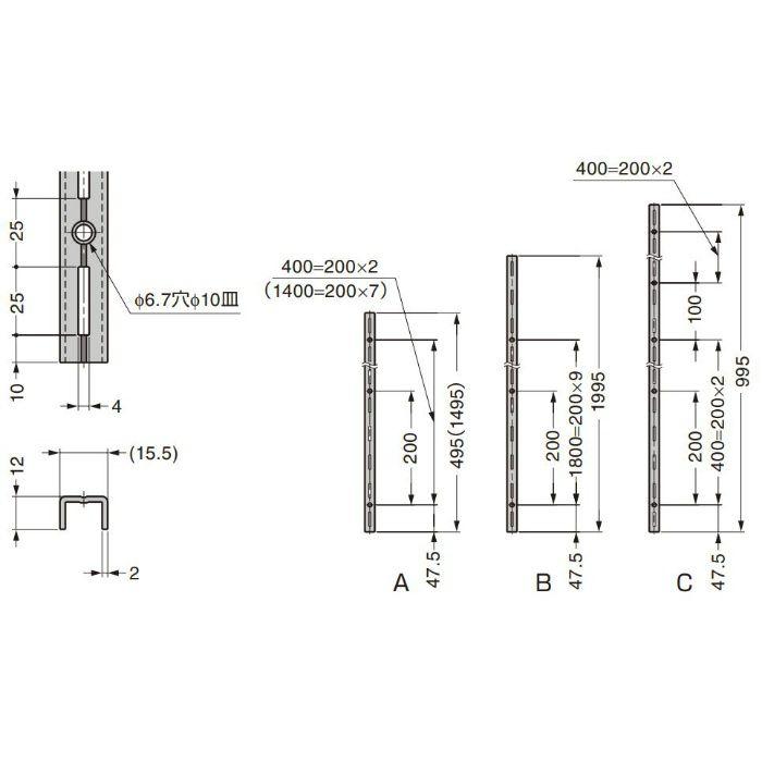 棚柱 10000型 エレメントシステム 10000-00028