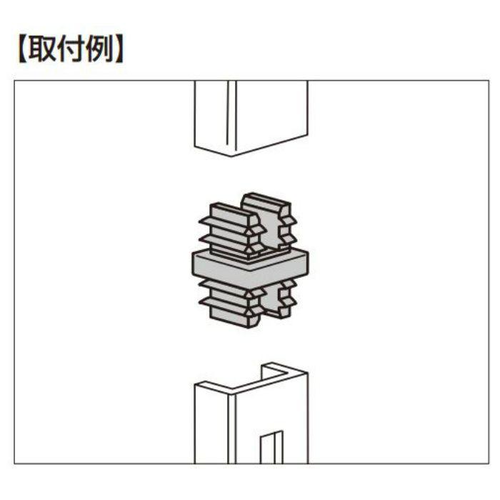 コネクター 11601-00000 棚柱 10000型用 エレメントシステム クリアー 11601-00000