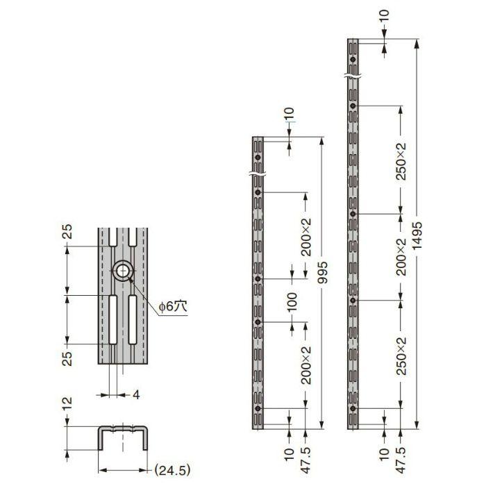 棚柱 10001型 エレメントシステム 10001-00019