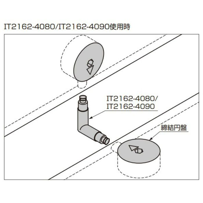 ITALIANA 締結金具 IT2162型 シャフト IT2162-4080