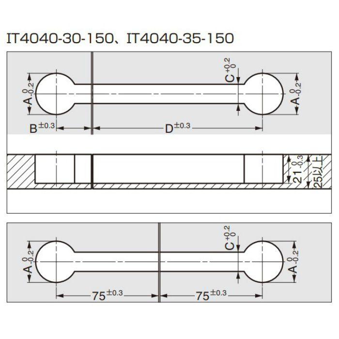 ITALIANA 締結金具 IT4040型 IT4040-35-150