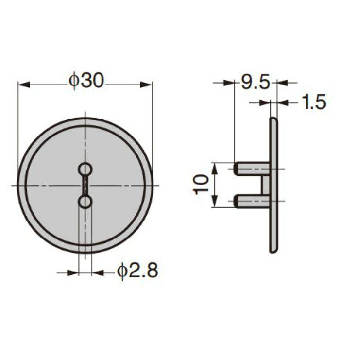 締付円盤用カバー KD-752型 アイボリー KD-752I