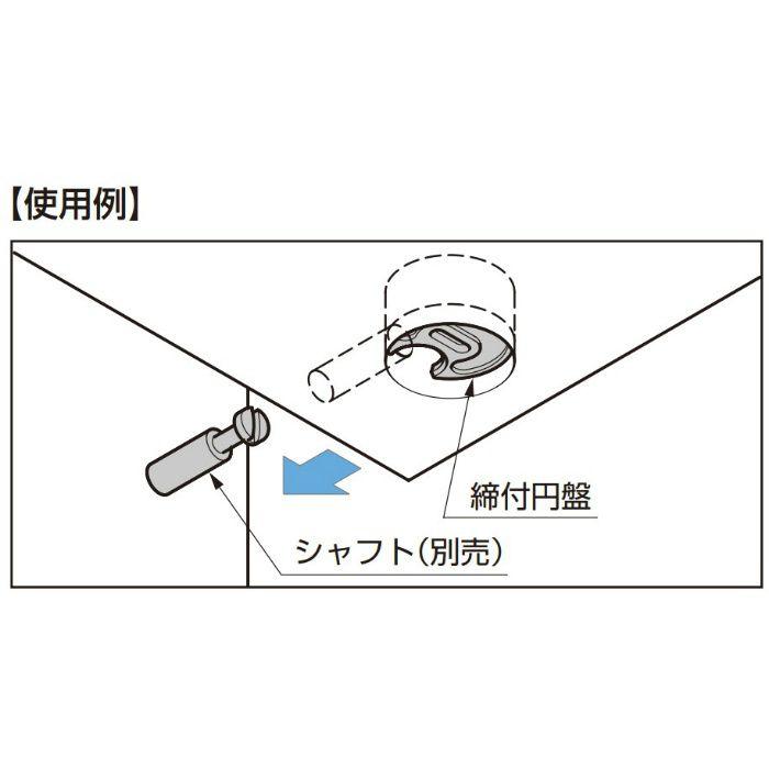 締付円盤 KD-703 KD-703