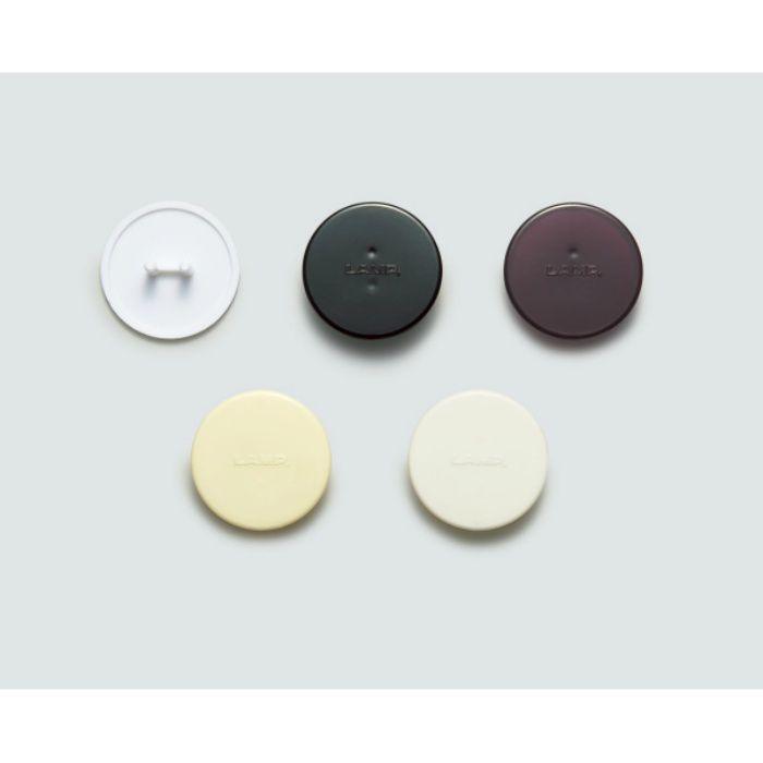 締付円盤用カバー KD-752型 ホワイト KD-752W