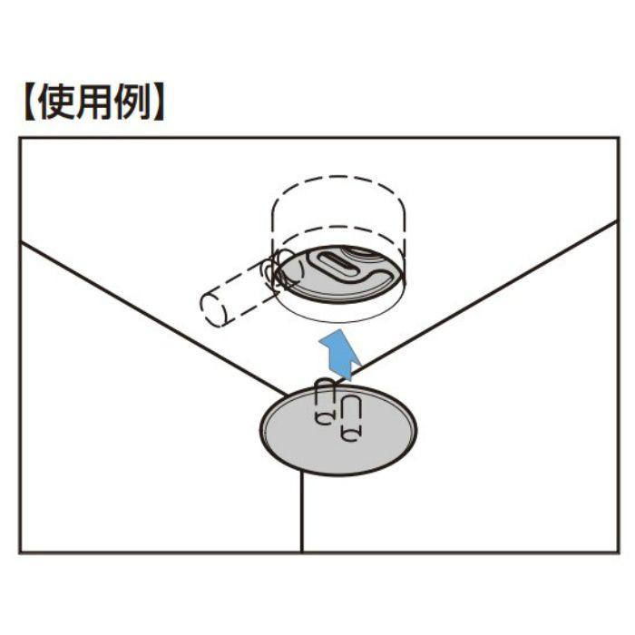 締付円盤用カバー KD-752型 ブラウン KD-752BR