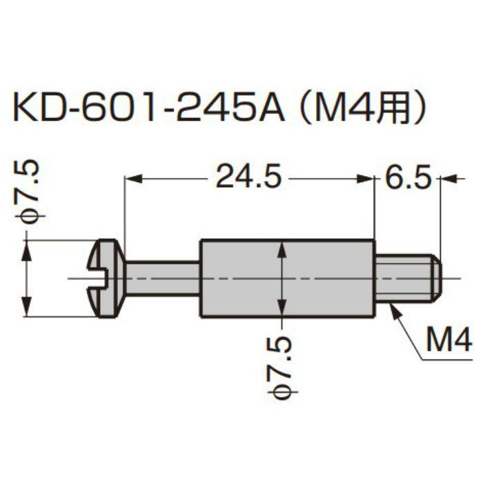 締付円盤用シャフト KD-601型 M4用 KD-601-245A