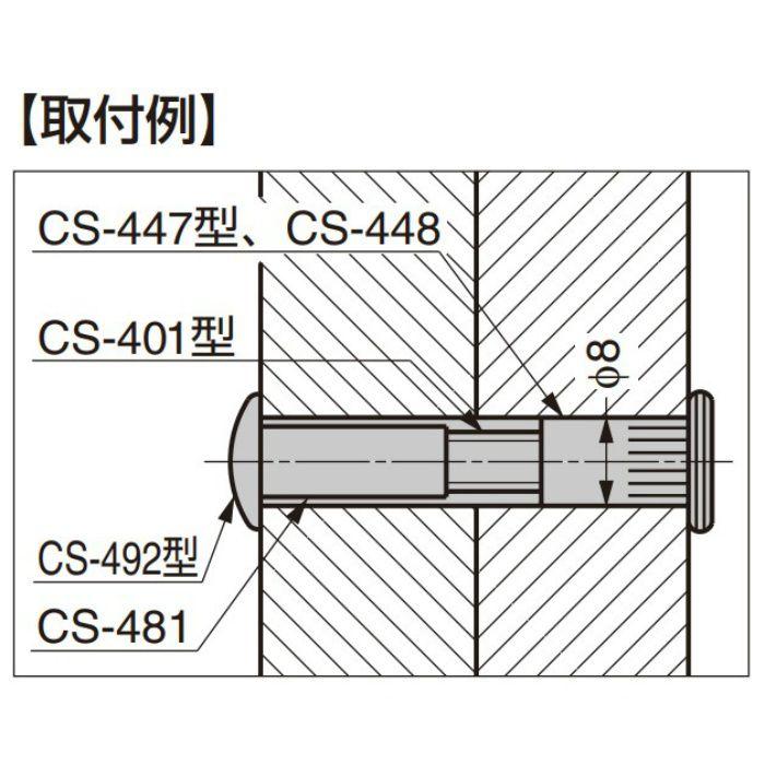 ランプ印 コネクターシステム CS-448 M6用 CS-448