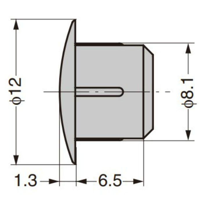 ランプ印 多目的穴埋めキャップ KD-771-65型 ブラック KD-771-65B