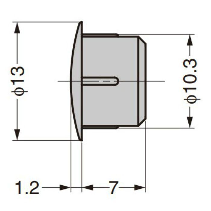 ランプ印 多目的穴埋めキャップ KD-772-65型 グレー KD-772-65GR