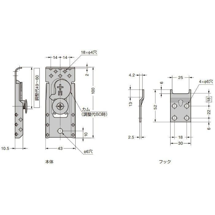 ITALIANA 壁面取付金具 IT5511 調整機能付 IT5511
