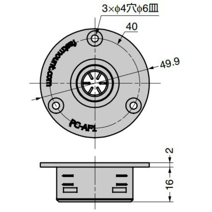 FASTMOUNT パネルマウンティングシステム PCシリーズ メスクリップ 下穴取付 PC-AF1