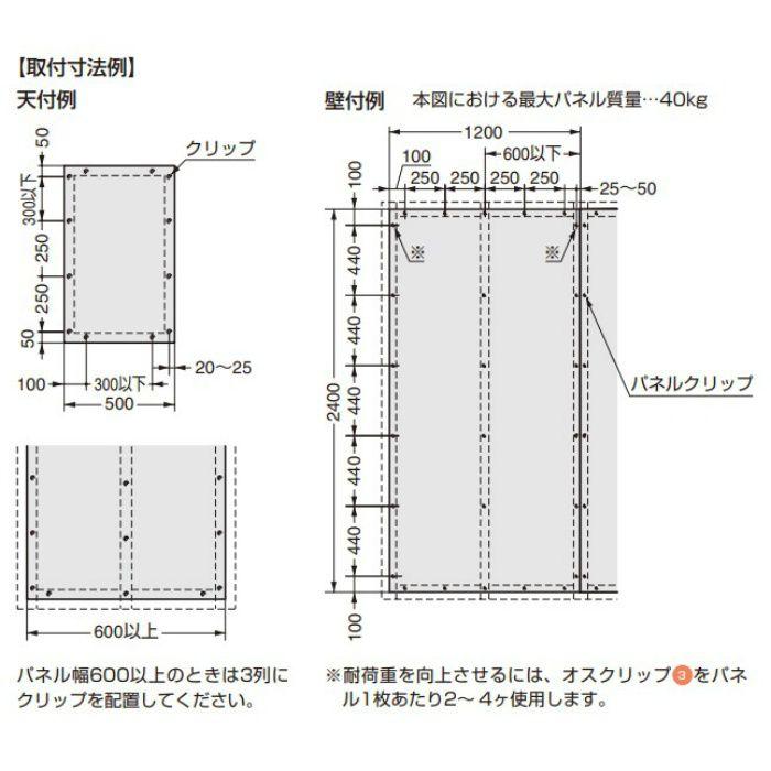FASTMOUNT パネルマウンティングシステム PCシリーズ メスクリップ 面付 PC-SF1