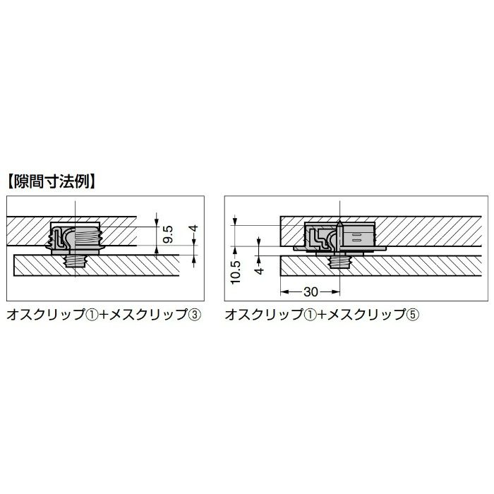 FASTMOUNT パネルマウンティングシステム LPシリーズ 薄型 オスクリップ 接着面付 LP-SM8AS