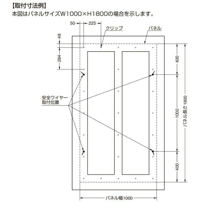 FASTMOUNT 安全ワイヤー PSシリーズ 接着面付 PS-S150E