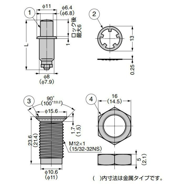 カムロックファスナー 155F型 小型ボタンタイプ 金属タイプ 155F-05-1