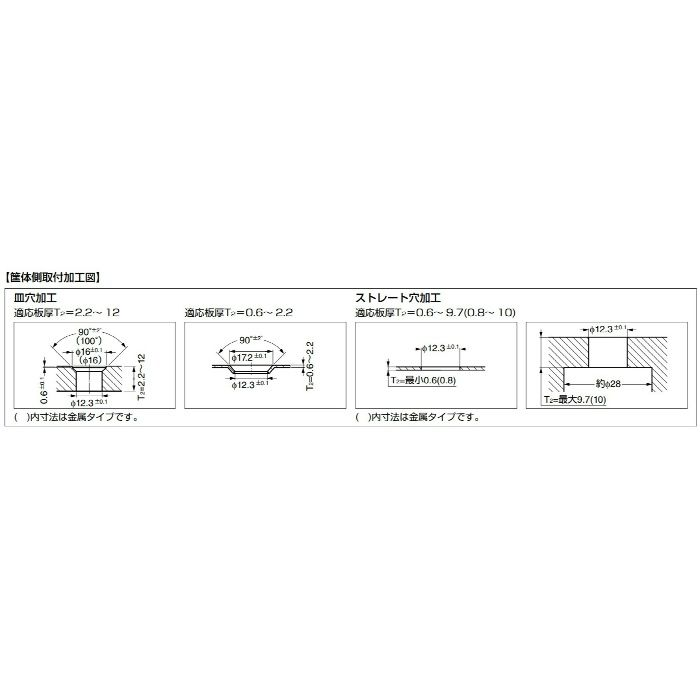 カムロックファスナー 255F型 小型ボタンタイプ 樹脂タイプ 255F-03-3