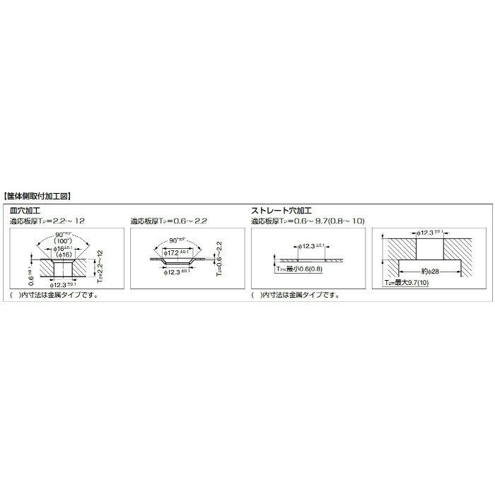 カムロックファスナー 255F型 小型ボタンタイプ 樹脂タイプ 255F-05-3