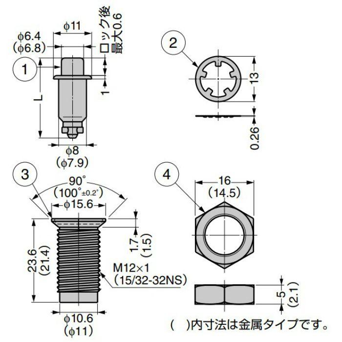 カムロックファスナー 152F型 小型フラッシュタイプ 金属タイプ 152F-03-1