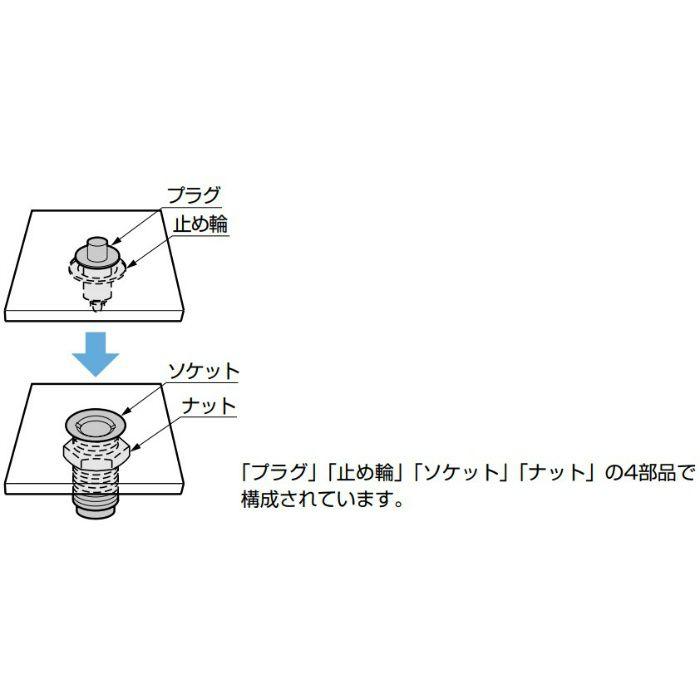 カムロックファスナー 252F型 小型フラッシュタイプ 樹脂タイプ 252F-04-3