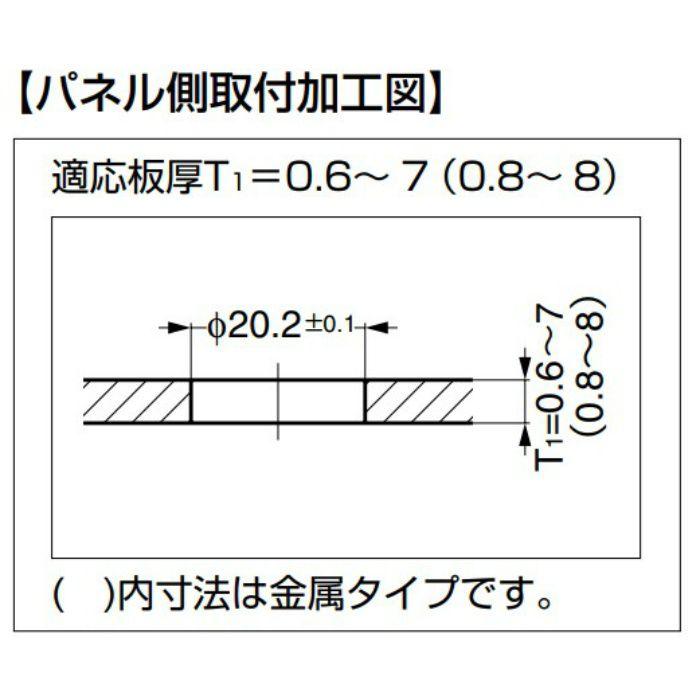 カムロックファスナー 151F型 大型フラッシュタイプ 金属タイプ 151F-01-2