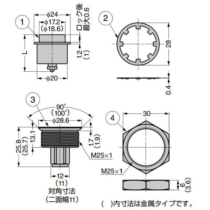 カムロックファスナー 251F型 大型フラッシュタイプ 樹脂タイプ 251F-06-3