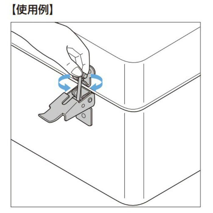 ランプ印 ステンレス鋼製小型ファスナー SCC-TF30 掛代調整機能付 SCC-TF30