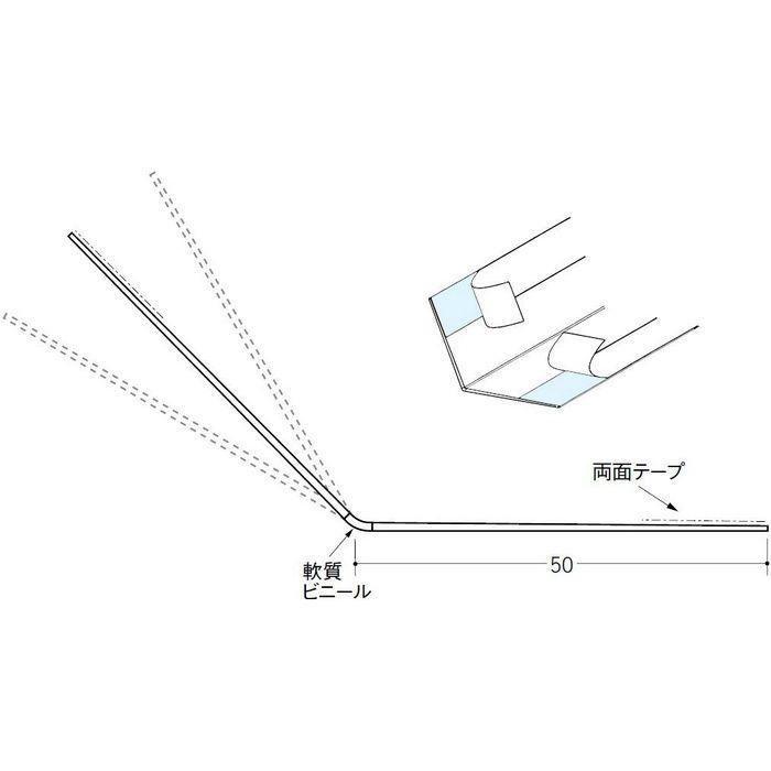 ペンキ・クロス下地材 出隅 ビニール フリーコーナー50テープ付 ホワイト 2.73m  01144-1