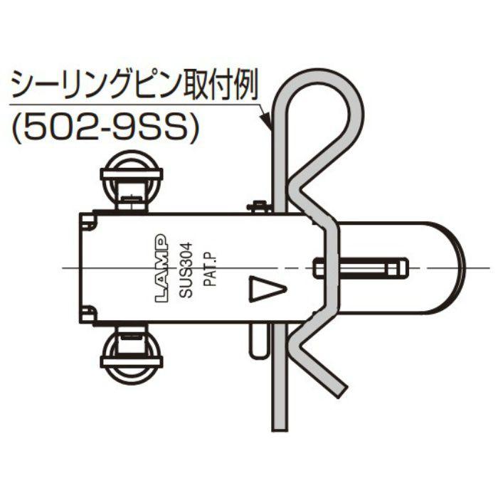 ランプ印 ステンレス鋼製コーナーファスナー STF-C64A/STF-C64B ばね付/ばねなし シーリングピン 613-9SS