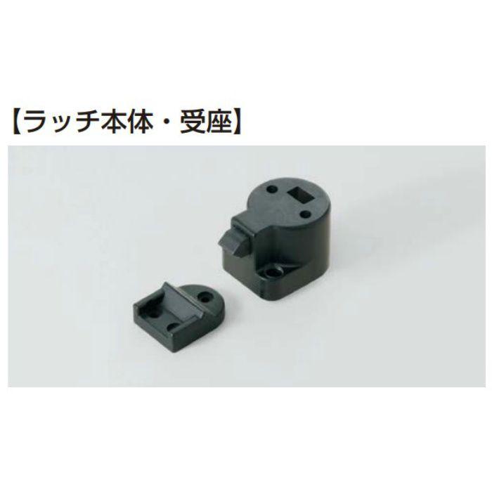 ランプ印 デザインプッシュラッチ DPL-OV型 DPL-OV-CR