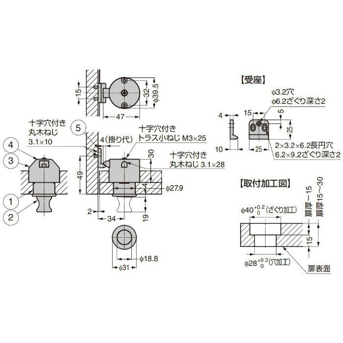 ランプ印 プッシュラッチ PKL-08型 プッシュつまみ PKL-08/BN