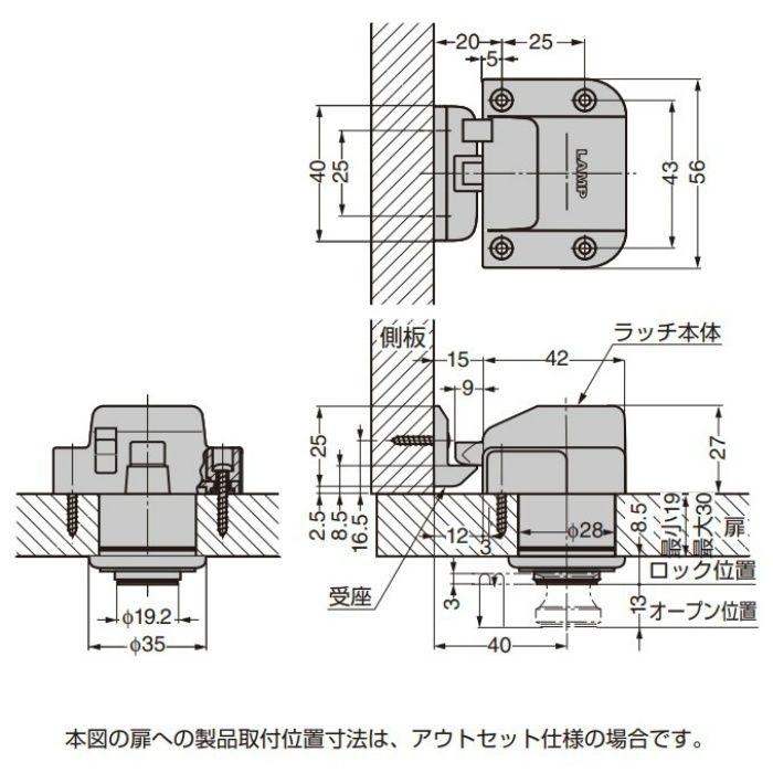 ランプ印 プッシュラッチ TLP型 プッシュつまみ・台座 TLP-WB