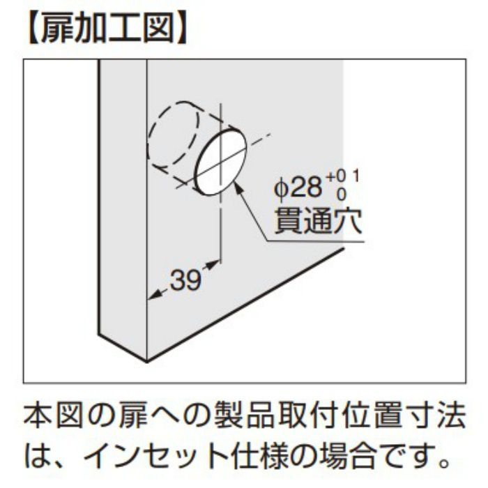 ランプ印 プッシュラッチ TLP型 プッシュつまみ・台座 TLP-CR