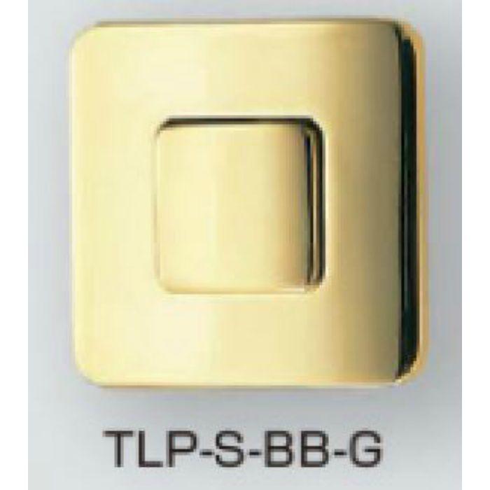 ランプ印 プッシュラッチ TLP-S型 プッシュつまみ①・台座② TLP-S-BB-G