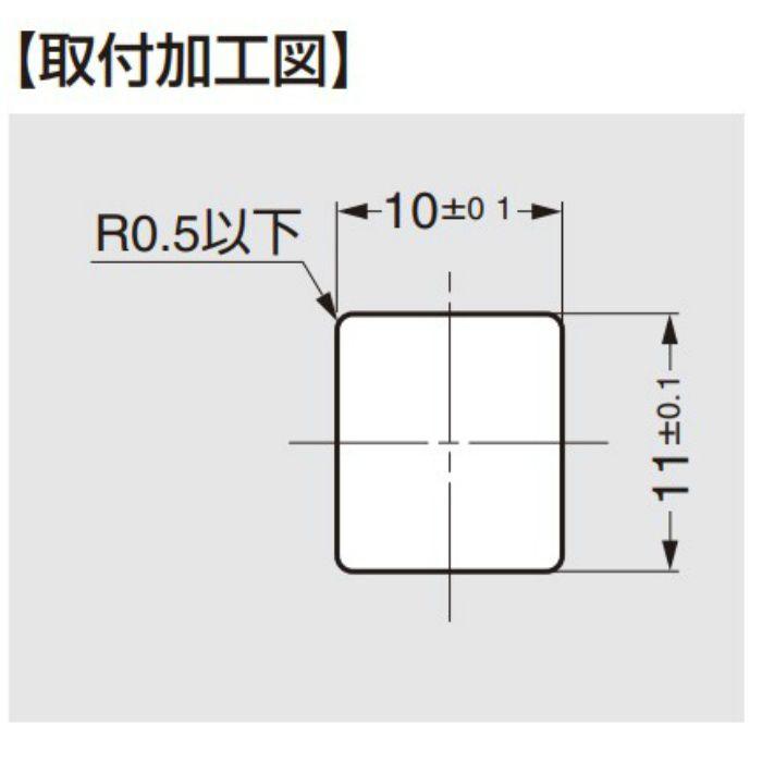 ランプ印 プッシュラッチ ESN-195/BLK ワンタッチ取付 ブラック ESN-195/BLK
