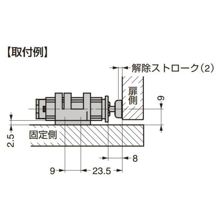 ランプ印 プッシュラッチ MC-20型 ホワイト MC-20WT
