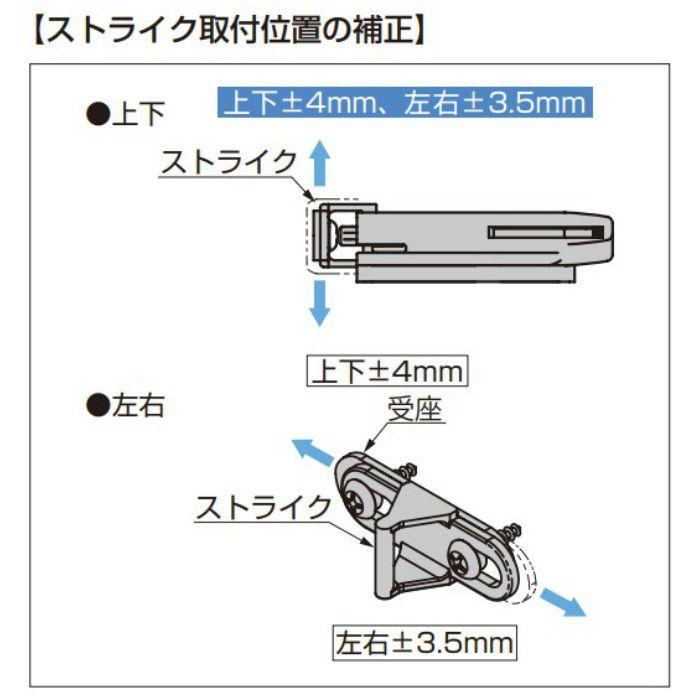ランプ印 プッシュラッチ MLC-100DS-WT 上下補正±4mmタイプ ホワイト MLC-100DS-WT