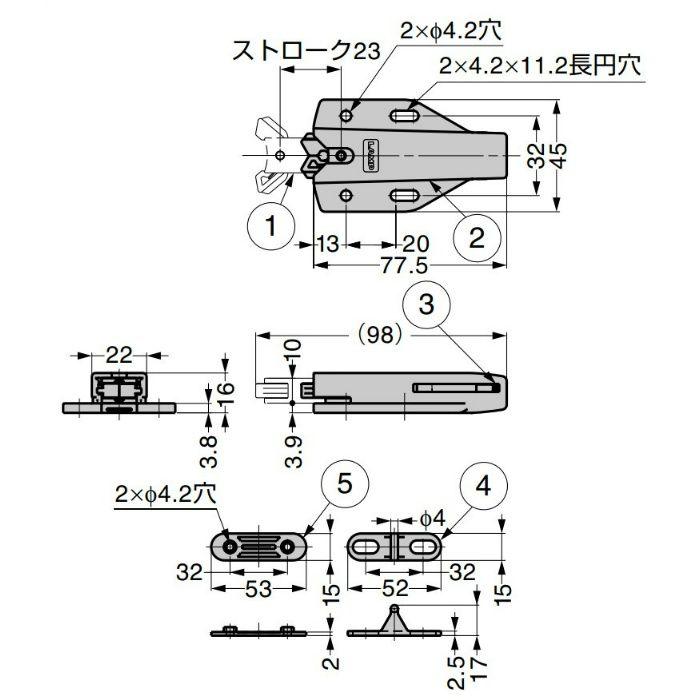 ランプ印 プッシュラッチ MLC-100型 上下補正±2mmタイプ ホワイト MLC-100WT