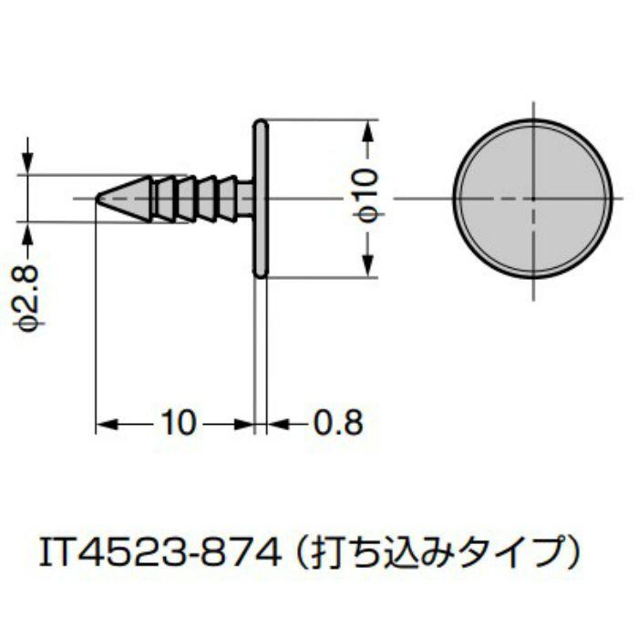 ITALIANA スリムプッシュラッチ IT5700型 調整機能付 受座(マグネットタイプ専用) IT4523-874