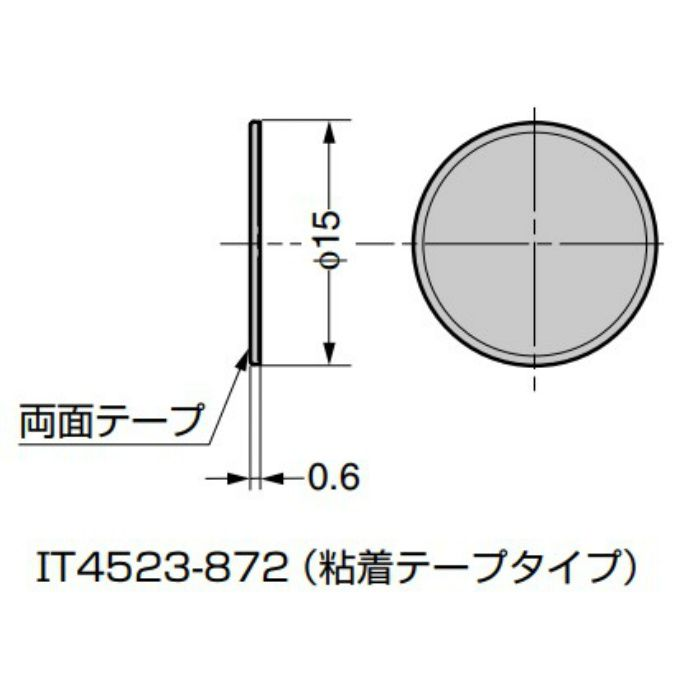 ITALIANA スリムプッシュラッチ IT5700型 調整機能付 受座(マグネットタイプ専用) IT4523-872