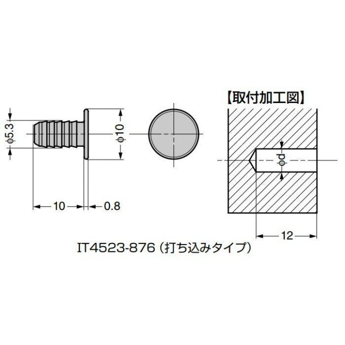ITALIANA スリムプッシュラッチ IT5700型 調整機能付 受座(マグネットタイプ専用) IT4523-876