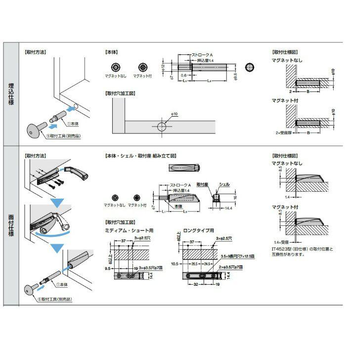 ITALIANA スリムプッシュラッチ IT5700型 調整機能付 グレー IT5700-2020IJ