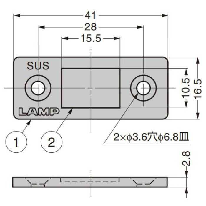 ランプ印 ステンレス鋼製極薄型マグネットキャッチ MC-159-SUS MC-159-SUS