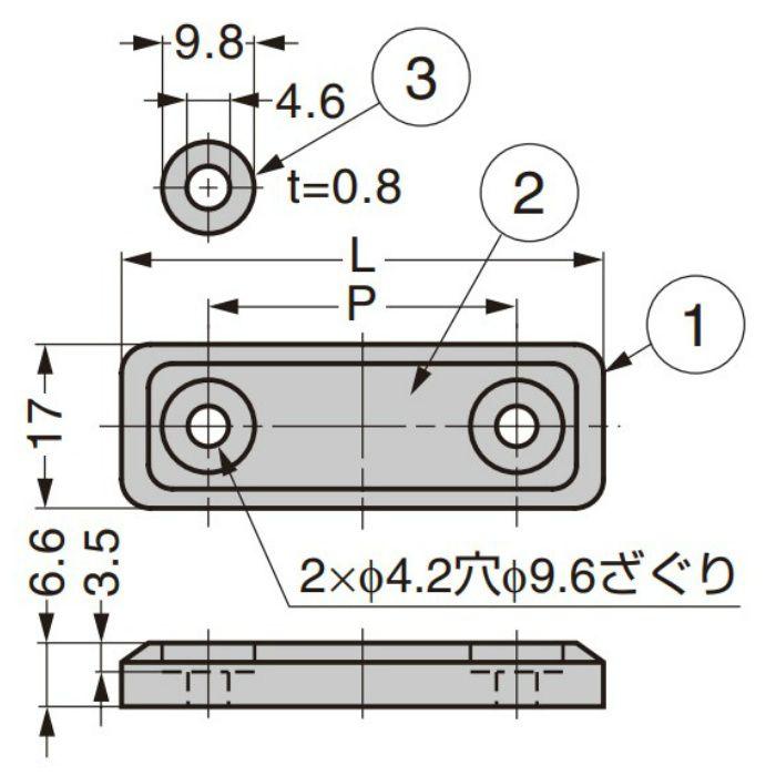 ランプ印 ハイジェニックシリコーンマグネットキャッチ MC-MSH型 食品衛生法適合材料使用 MC-MSH45BU