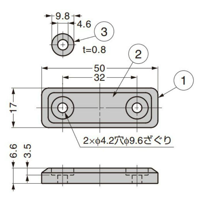 ランプ印 シリコ-ンマグネットキャッチ MC-MS50型 ダークグレー MC-MS50DGR
