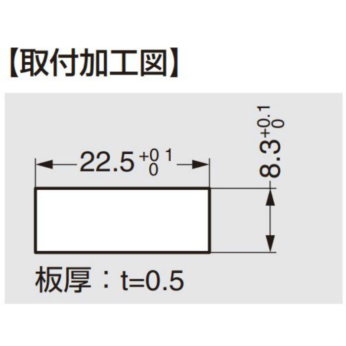 ランプ印 マグネットキャッチ MC-FS3型 ワンタッチ取付 ブラック MC-FS3B