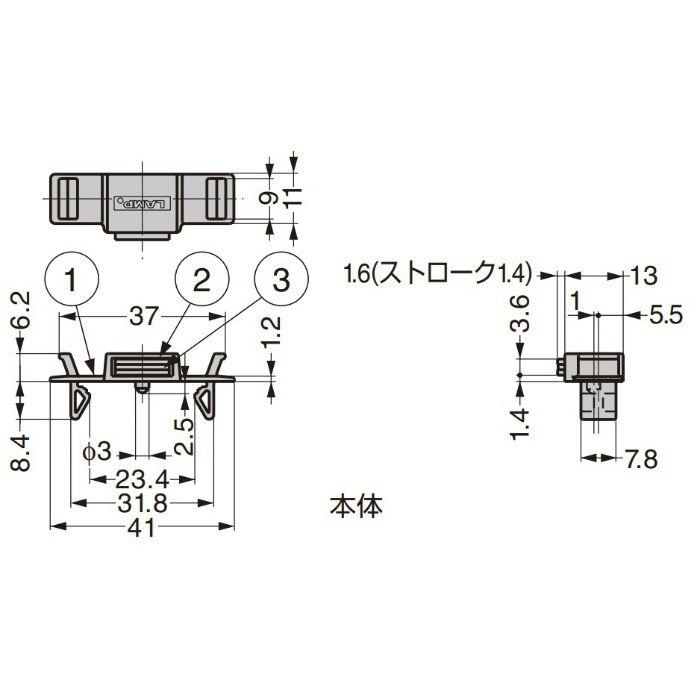 ランプ印 ワンタッチマグネットキャッチ MC-YSW型 簡易装着仕様 ブラック MC-YSW01B