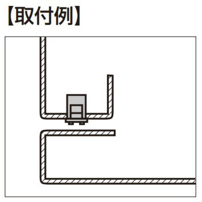 ランプ印 マグネットキャッチ MC-FS10型 ワンタッチ取付 ホワイト MC-FS10W