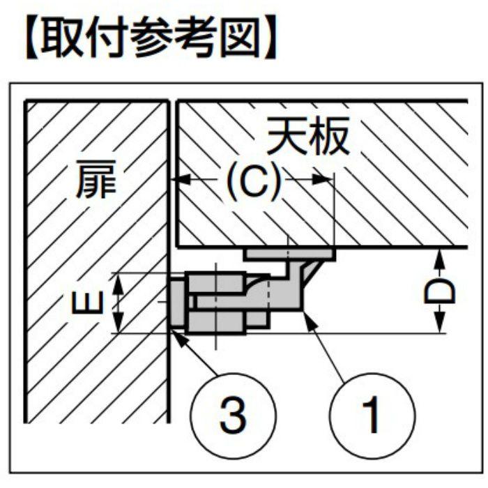 ランプ印 ロータリーキャッチ RC690型 ブラック RC6901BL