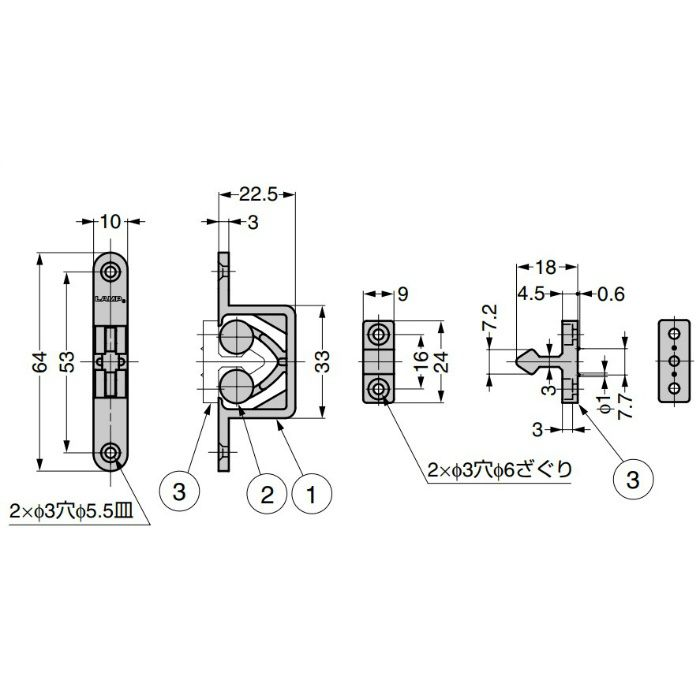 ランプ印 ロータリー埋込キャッチ RCU RCU